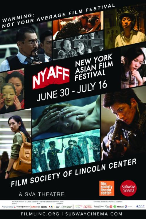 NYAFF-2017-OFFICIAL-POSTER